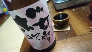 DSC_0072_R.JPG