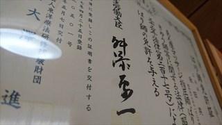 DSC_0381_R.JPG