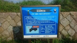 DSC_0525_R.JPG
