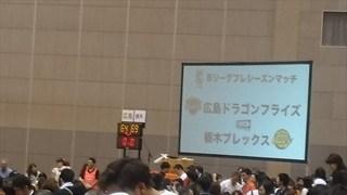 DSC_0850_R.JPG