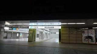 DSC_1206_R.JPG