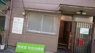 DSC_4085_R.JPG